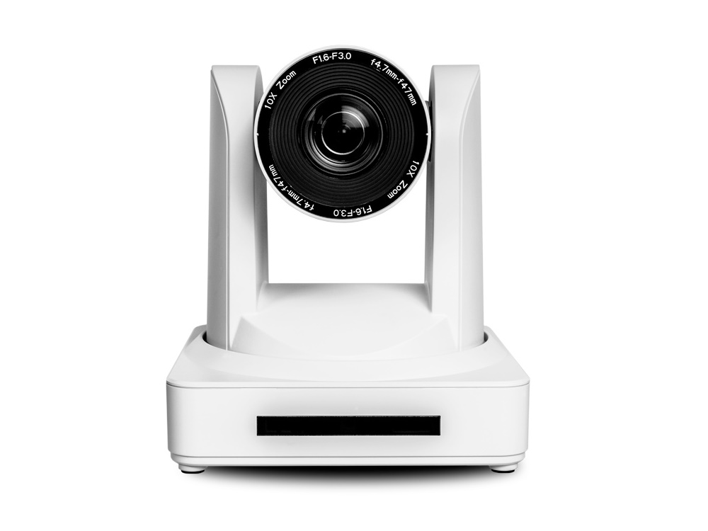 AT-HDVS-CAM-HDBT-WH PTZ Camera with HDBaseT Output/White by Atlona