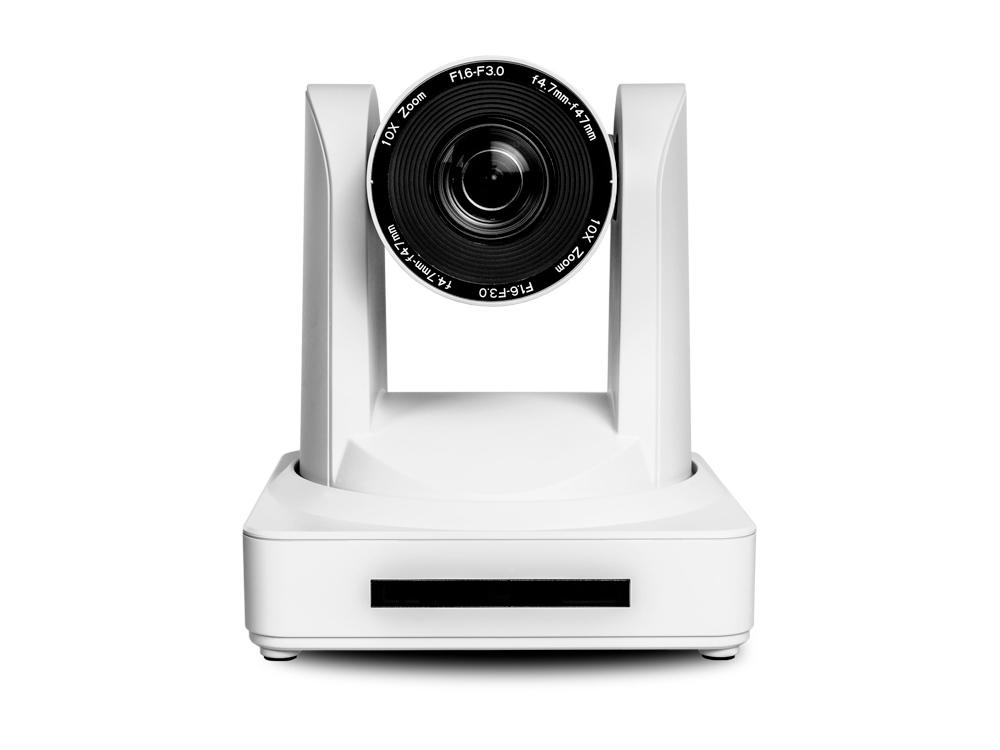 AT-HDVS-CAM-W PTZ Camera for HDVS-300 Soft Codec Conferencing System/White by Atlona