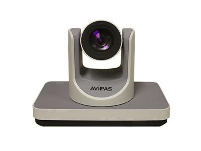 AV-1360 2MP HD PTZ Video Conference Camera 20x Zoom with HDMI and HD-SDI Outputs by Avipas