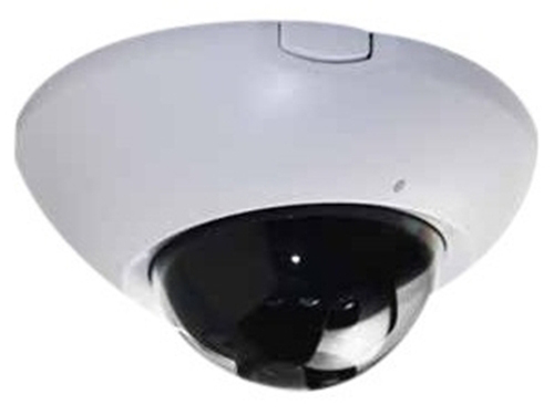6535 1080P 2 Megapixel Mini Dome IP Camera with POE/IR LEDs/2-Way Audio by Channel Vision