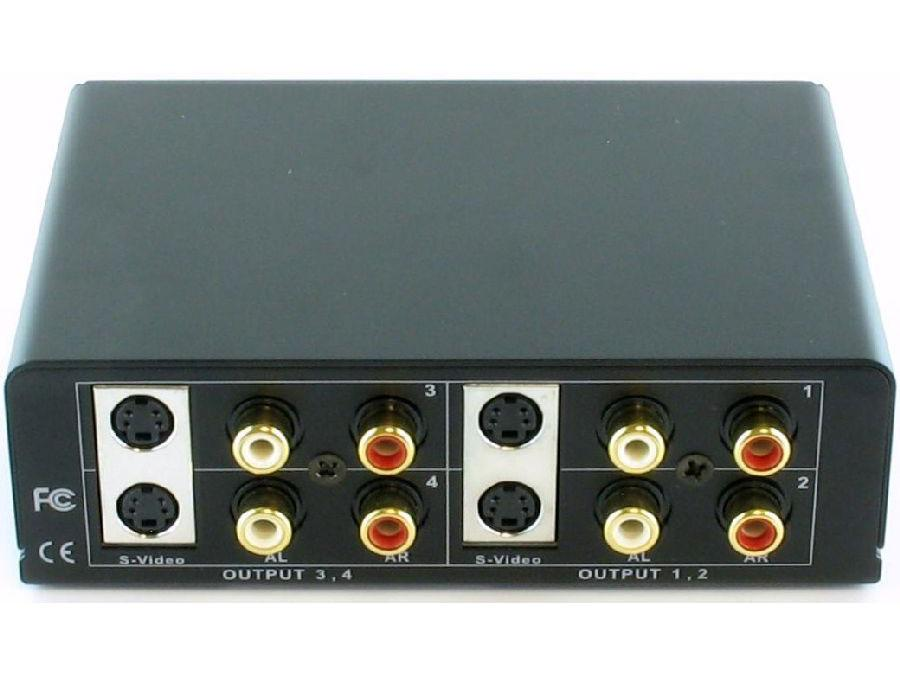 SB-3716 1x4 S-VIDEO and AUDIO DISTRIBUTION AMPLIFIER SPLITTER by Shinybow