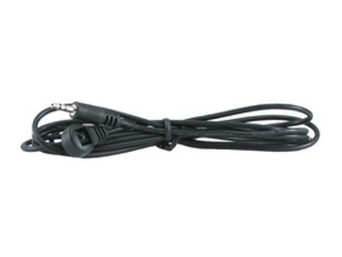 SB-100C IR Extender (Rx) w Attached Cable by Shinybow