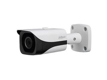 A42AB23 4 MP HDCVI WDR IR Fixed Bullet Camera/3.6 mm Lens by DAHUA