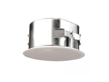 DC-660-R 6.5 inch Coaxial In-Ceiling Speaker by dARTS