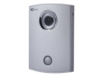 IH-C6260 WVGA Resolution Outdoor Metallic Multiple Calling IRs Camera by ICRealtime