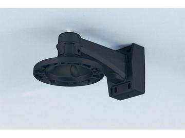 MNT-790WALL-B WALL MOUNT FOR EL790B (BLACK COLOR) by ICRealtime